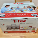 T-fal マルチデリシス 備品☆未使用