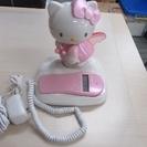 キティちゃん電話★ハローキティフラッシュテレフォン
