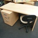 オフィスデスク チェスト 椅子付 小