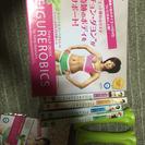 チョン・ダヨン FIGURE ROBICS   DVDエクササイズセット