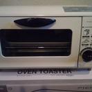 オーブントースター ★未使用★