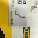 IKEAのギフトカード