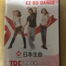 TRF EZ DO DANCERCIZE  日本生命