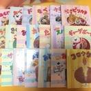 値下げ★一冊20円!お料理 レシピ本 20冊組