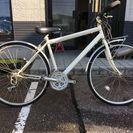 シマノ21段変速 クロスバイクタイプ自転車 【金沢市直接引取限定】
