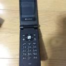 SoftBank/001SC/携帯電話/ガラケー新品未使用充電器付き