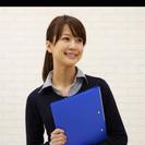 新大阪 事務職