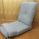 ニトリ 座椅子 カバー付