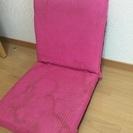 お値下げ ピンク 座椅子