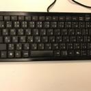 サンワサプライのUSBポートつきキーボード
