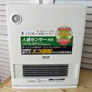 ヤマゼン 人感センサーヒーター DSF-VA08