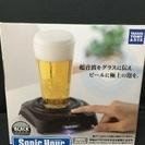 【未使用】 ご家庭でビールに極上の泡を‼︎ ソニックアワー