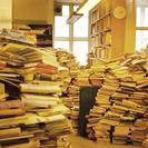 オススメの本を教えて下さい!