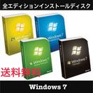 Win7 全エディション インストールディスク 64Bit SP1