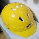 OGK 幼児用 ヘルメット miL pop5 47~51cm ほ...