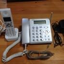 SANYO製デジタルコードレス電話機 TEL-DJ4