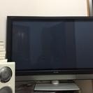 テレビ42型
