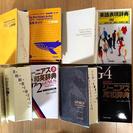 【美品】英和辞典