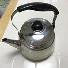 やかん 麦茶の煮出し用ザル付き 差し上げます