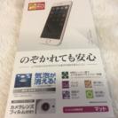 iPhone7、6s、6専用 液晶保護フィルム