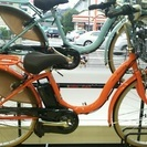 オープンセール 電動アシスト自転車 BRIDGESTONE アシス...