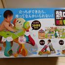熱中知育EXII 子供 こども おもちゃ つかまり立ち 車 乗り物