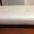 【お取引完了】ベンチソファ ホワイト 合成皮革 100cm
