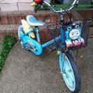子供自転車 。トーマス14インチ。取りにこられる方いますか?
