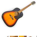 ギターいりませんか