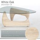 イサムノグチ ガラス センター テーブル