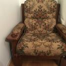 カリモクのソファ、オットマン