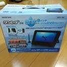 【浴室&車内鑑賞/防災対策】防水9インチポータブルテレビ&DVDプ...