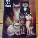 All Our Cats 猫の絵画 洋書