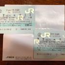 新幹線回数券(東京⇔佐久平)