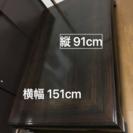 和室に♫ 座卓 大きめです