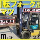 栃木県 コマツ 2.45t 回転フォーク 4mハイマスト フロントダブル