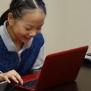 幼稚園〜中学生向けロボット・プログラミング教室