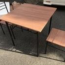 💕「値下げしました」テーブルとイス2脚のセット