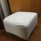 【IKEA】オットマンスツール