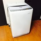 【受付終了】洗濯機、冷蔵庫お譲りします【交渉中】