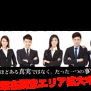 あなたの街の身近な探偵~横浜総合探偵社