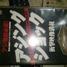 アジングショック DVD