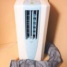 ☆コロナ CORONA CDM-108 冷風・衣類乾燥除湿機◆ど...