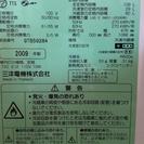 冷蔵庫 109L