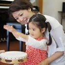 【6ヶ月~3歳】リトミックPlus+スクール溝の口教室♪無料体験受付中!