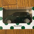 新品未開封】トヨタ  PASSO  ミニカー