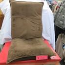 AG48. 座椅子