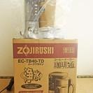 【新品未使用品】ZOJIRUSHI(象印) 珈琲通 コーヒーメーカー