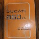 レア物!DUCATI 860オーナーズマニュアル