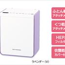 【美品】日立 HFK-VH500 布団乾燥機 箱入 備品未使用